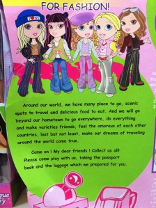 Holy Bratz rip-offs, Batman!